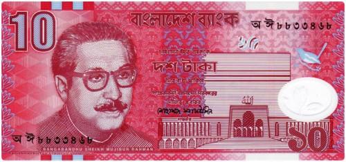 Bangladesh - Bangladeshi Taka