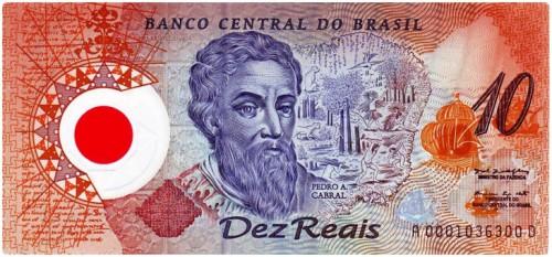 Brazil - Brazilian Real