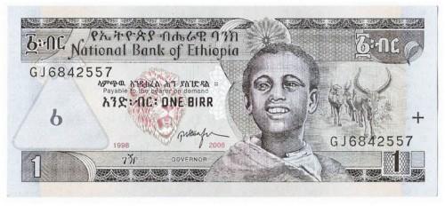 Ethiopia - Ethiopian Birr