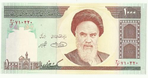 Iran - Iranian Rial