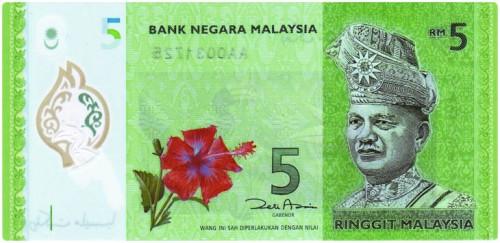 Malaysia - Malaysian Ringgit