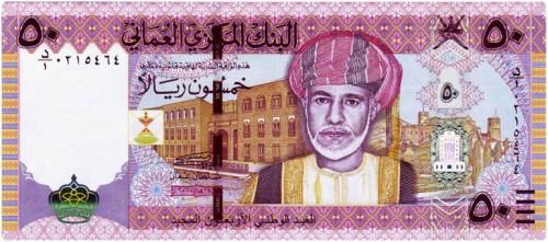 Oman - Omani Rial